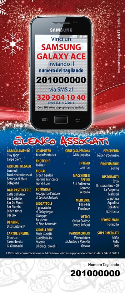 Vinci un SAMSUNG GALAXY ACE inviando il numero del tagliando via SMS.